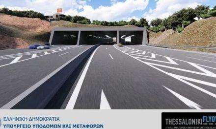 Όλοι οι κορυφαίοι Έλληνες κατασκευαστές εκδήλωσαν ενδιαφέρον για το Flyover Θεσσαλονίκης