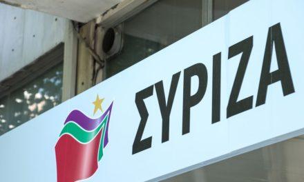ΣΥΡΙΖΑ: Να δοθεί έκτακτο βοήθημα ενός μισθού σε αστυνομικούς και κοινωνικές ομάδες πρώτης γραμμης