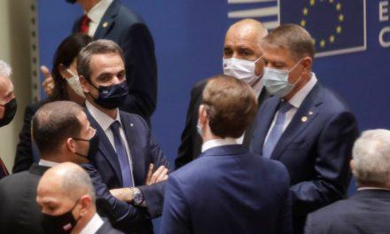 Συμφωνία στη Σύνοδο Κορυφής για την Τουρκία: Προειδοποιήσεις, καταδίκη της στάσης της και μέτρα
