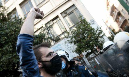 Ο κίνδυνος των συναθροίσεων | HuffPost Greece