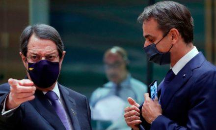 Κύπρος-Ελλάδα: Τι κάνουμε λάθος στην Ε.Ε.