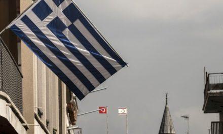 Ο τουρκικός αναθεωρητισμός, η Ε.Ε. και εμείς