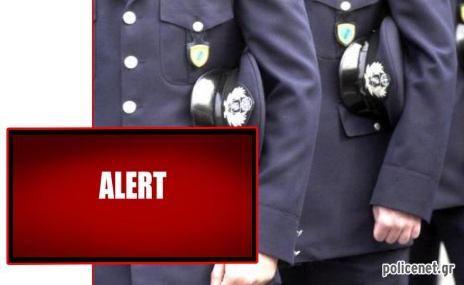Mε απόφαση του Αρχηγού της ΕΛ.ΑΣ. δόθηκε νέα παράταση στην αναστολή χορήγησης κανονικών και βραχειών αδειών