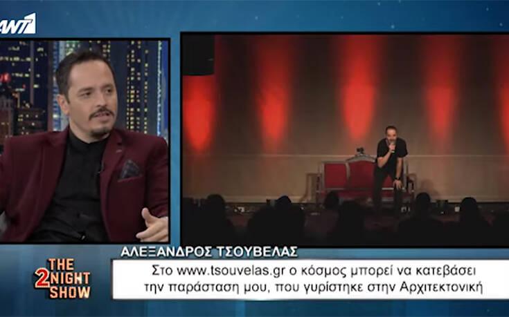 Ο Αλέξανδρος Τσουβέλας απαντά στην σκληρή κριτική περί συνωστισμού σε παράσταση του