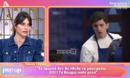 Ο Πάνος Τόγιας βρίσκει «ρηχά» τα πρωινά μαγειρέματα και η Ηλιάνα Παπαγεωργίου αντέδρασε – Newsbeast