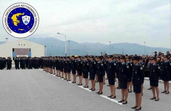 Ανοιχτή επιστολή στους νέους Δόκιμους Αστυφύλακες