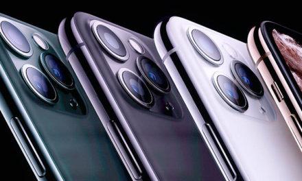 Το νέο iPhone αποκαλύπτεται στις 13 Οκτωβρίου – Newsbeast