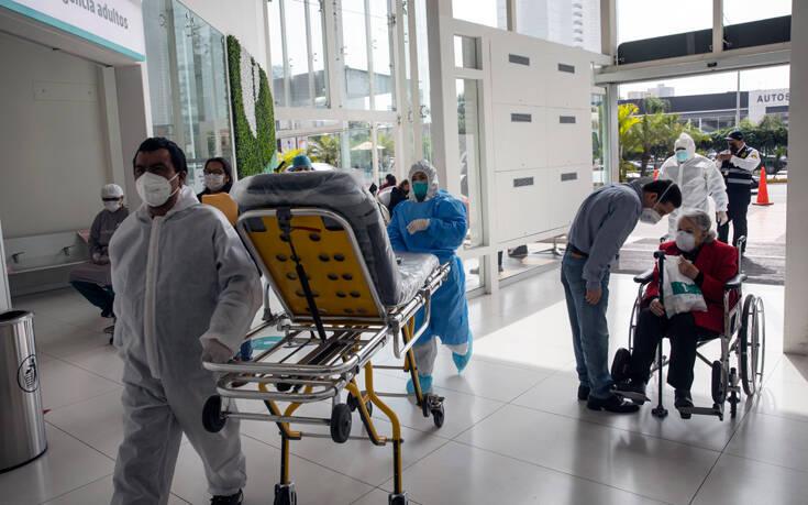 Ακόμα 660 κρούσματα κορονοϊού στο Περού – Newsbeast