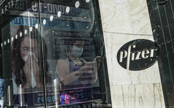 Χάκερ υπέκλεψαν έγγραφα για το εμβόλιο της Pfizer – Newsbeast