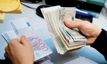 Αναδρομικά ειδικών μισθολογίων: Ποιοι κινδυνεύουν να χάσουν επιδόματα