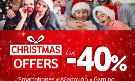 Χριστουγεννιάτικες Προσφορές από τη Vodafone – Newsbeast