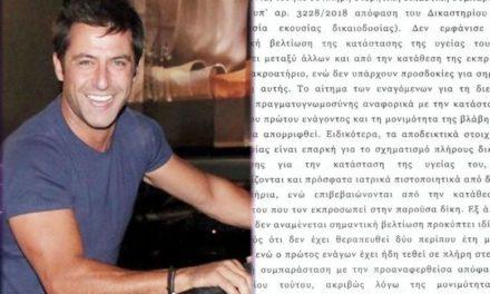 Τι λέει η απόφαση που δικαιώνει τον παρουσιαστή Κ. Αγγελίδη για το τροχαίο που τον έχει καθηλώσει – Η δήλωση του συνηγόρου του, Α. Τάτση, στο dikastiko.gr και η δικογραφία