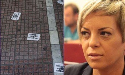 Αθωώθηκε ο γιος γνωστού πολιτικού για τα τρικάκια στο σπίτι της Σοφίας Νικολάου