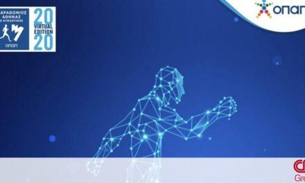 Virtual Μαραθώνιος Αθήνας: Συμμετοχές από 5 ηπείρους και 57 χώρες