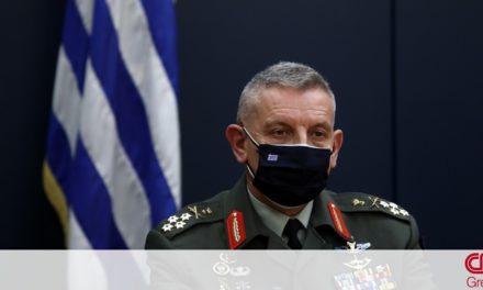 Κορωνοϊός – Αρχηγός ΓΕΕΘΑ: Οι Ένοπλες Δυνάμεις θα συμβάλλουν στην επιδημιολογική επιτήρηση πληθυσμού