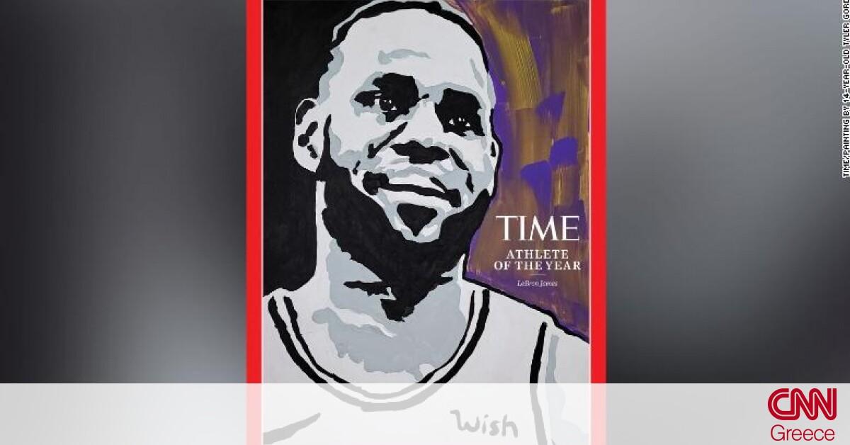 TIME: Ο ΛεΜπρόν Τζέιμς αθλητής της χρονιάς