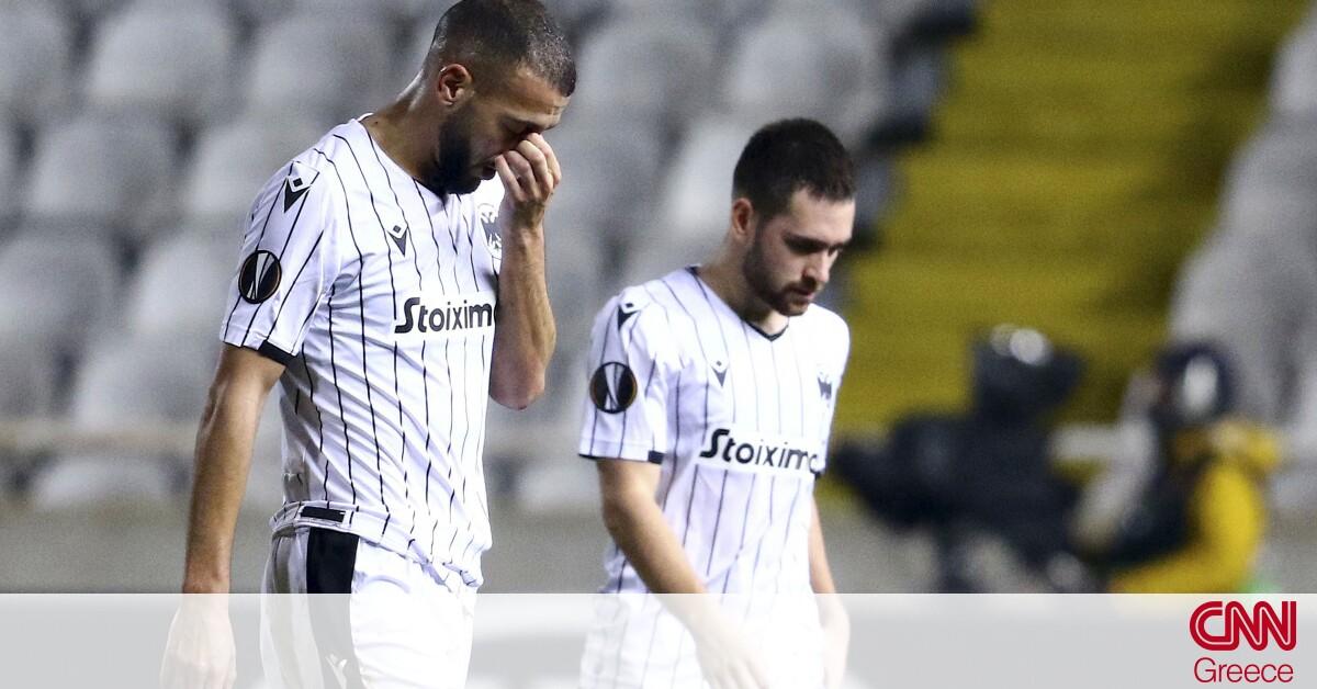 Αποχαιρετά το Europa League ο ΠΑΟΚ μετά την ήττα 2-1 από την Ομόνοια