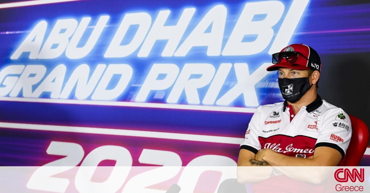 Formula 1: Πανικός στο Άμπου Ντάμπι όταν το μονοθέσιο του Ραϊκόνεν τυλίχτηκε στις φλόγες