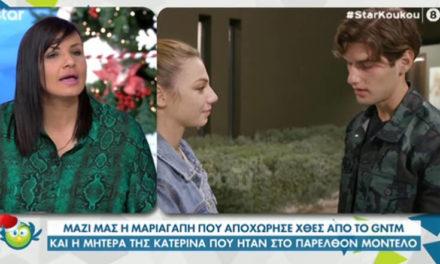 Η μητέρα της Μαριαγάπης εγκρίνει τον Αιμιλιάνο για την κόρη της – Newsbeast