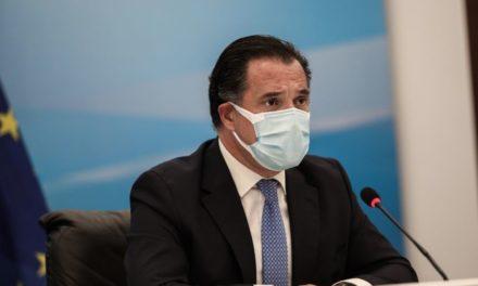 Γεωργιάδης: Σταματάμε το click away αν δούμε συνωστισμό – Τι θα γίνει με μανικιούρ και πεντικιούρ – ΒΙΝΤΕΟ