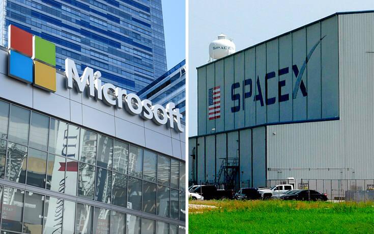 «Διαστημική» συνεργασία Microsoft-Space X – Newsbeast