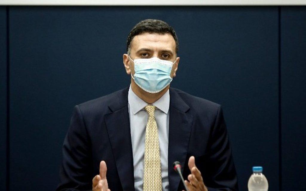 "Kικίλιας: ""Υψηλό το ιικό φορτίο στη χώρα"" – Τι είπε για την άρση του lockdown, το εμβόλιο και τους αρνητές – ΒΙΝΤΕΟ"