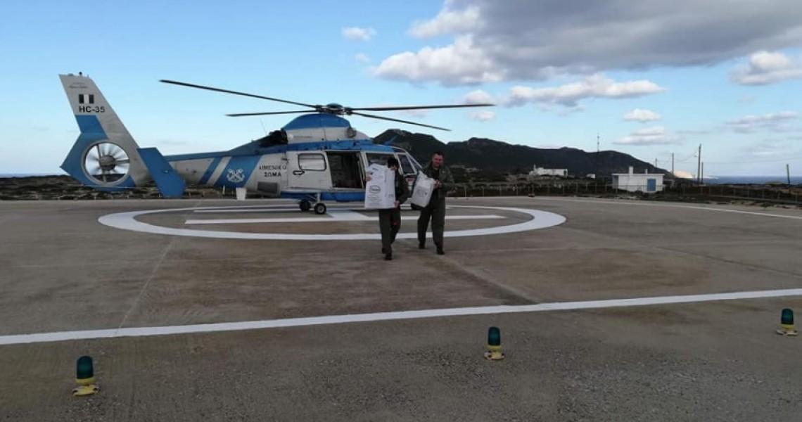 Με… ελικόπτερο του Λιμενικού το ψωμί στους κατοίκους των Αντικυθήρων