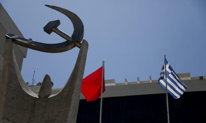 ΚΚΕ : Η κυβέρνηση επιλέγει τον δρόμο της αυτογελοιοποίησης, με την απαγόρευση των συναθροίσεων