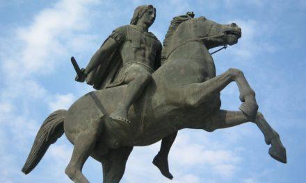 Άρχισαν τα… όργανα για «Μακεδονική Μειονότητα» – Ξαφνιάστηκε κανείς;