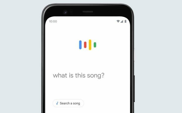 Το νέο χαρακτηριστικό της Google στην προσπάθεια για την αναζήτηση ενός τραγουδιού