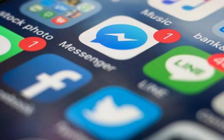 Προβλήματα με τη λειτουργία του Messenger – Newsbeast