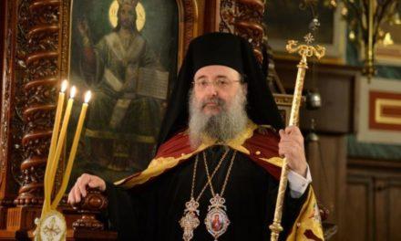 Ηχηρή παρέμβαση του Mητροπολίτη Πάτρας προς τους πιστούς: «Ο Άγιος Ανδρέας θα είναι στο σπίτι σας»