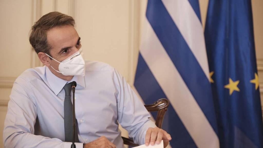 31ο Greek Economic Summit με τη συμμετοχή του πρωθυπουργού Κυριάκου Μητσοτάκη