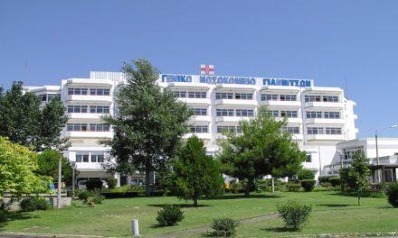 Καταγγελία ΠΟΕΔΗΝ: Ρομά «απήγαγαν» ασθενή με κορονοϊό από το νοσοκομείο Γιαννιτσών