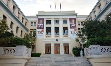 """Έρευνα Οικονομικού Πανεπιστημίου: Τελικά δεν """"ξέσπασαν"""" στις ηλεκτρονικές αγορές οι Έλληνες την Black Friday – Το 42% θα κάνει το εμβόλιο – ΒΙΝΤΕΟ"""