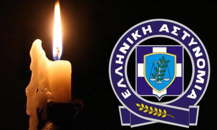 Πένθος στην ΕΛ.ΑΣ.: Το μήνυμα του Απόστολου Μούρτη