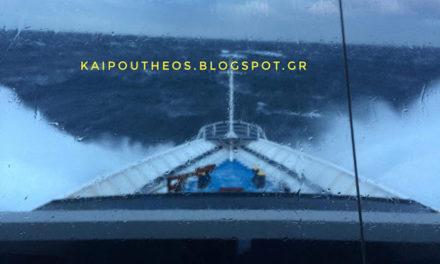 Βίντεο: Κύματα «σκεπάζουν» το πλοίο «Αρτεμις» στο Αιγαίο