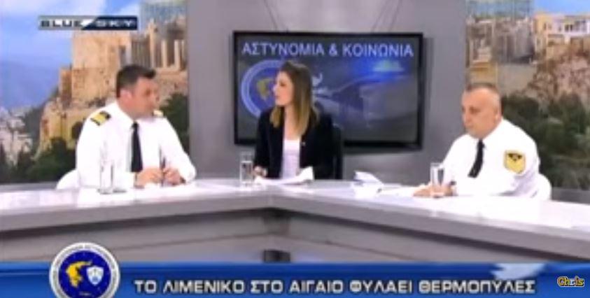 Βίντεο: Η ΠΟΕΠΛΣ στην εκπομπή «Αστυνομία & Κοινωνία»
