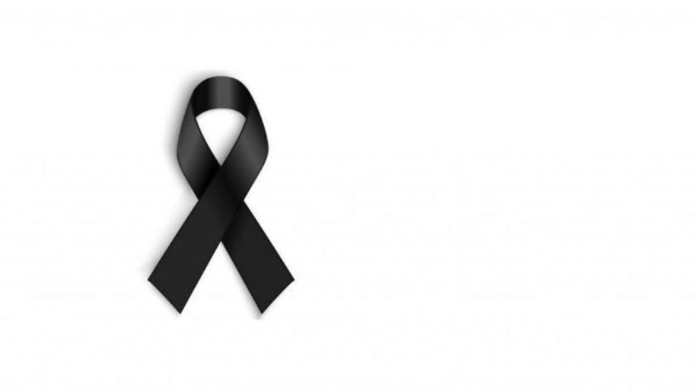 Συλλυπητήριο μήνυμα της Ένωσης Συνοριακών Φυλάκων Καστοριάς