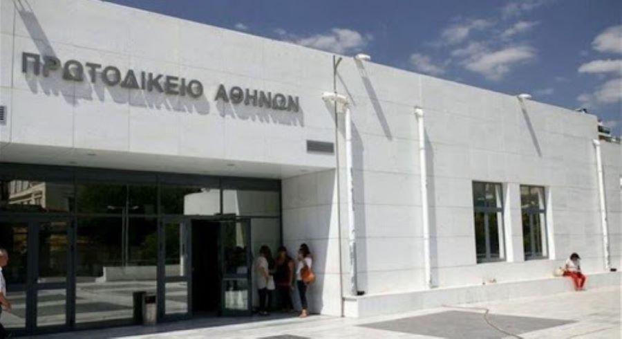 Έκθεση Πισσαρίδη: Προτείνει «σπάσιμο» του Πρωτοδικείου Αθηνών και συγχωνεύσεις μικρότερων – 1 Πρωτοδικείο ανά νομό, 1 Εφετείο ανά περιφέρεια