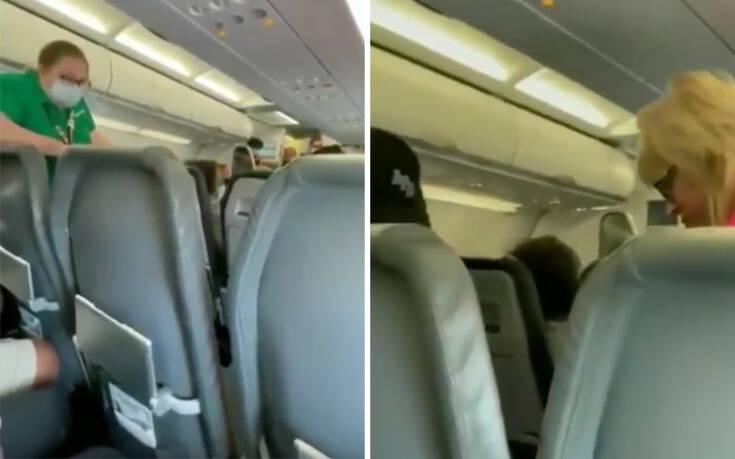 Έβρισε το πλήρωμα επειδή της είπαν να φορέσει μάσκα και την έβγαλαν από το αεροπλάνο – Newsbeast
