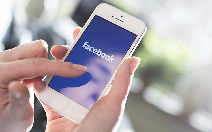 Το «ραντεβού» του Facebook έρχεται στην Ελλάδα και άλλες 31 ευρωπαϊκές χώρες – Newsbeast