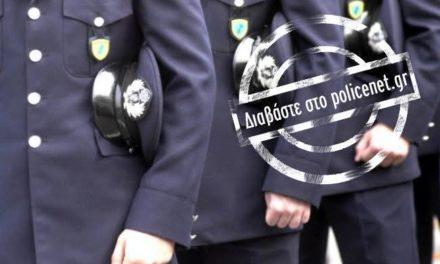 Χυδαία και προσβλητική ανάρτηση κατά αστυνομικών που τελούσαν διατεταγμένη υπηρεσία
