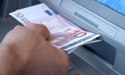 Επανέναρξη υποβολής αιτήσεων για χορήγηση δανείων έτους 2020 (έγγραφο)