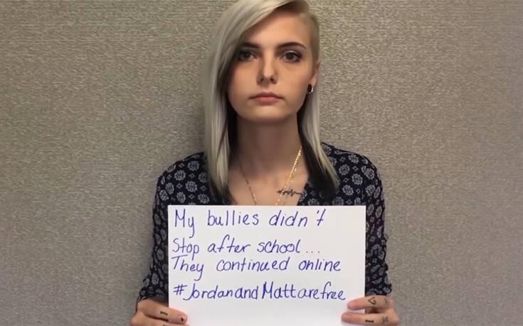 Μητέρα αυτοκτόνησε 4 μήνες μετά την αυτοκτονία της κόρης της – Newsbeast