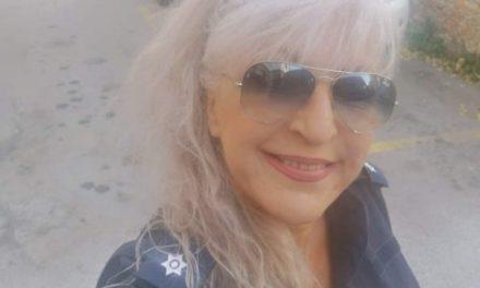 Σταυρούλα Τζατζανά: «Όχι άλλα πάρεργα στην πλάτη της Ελληνικής Αστυνομίας»