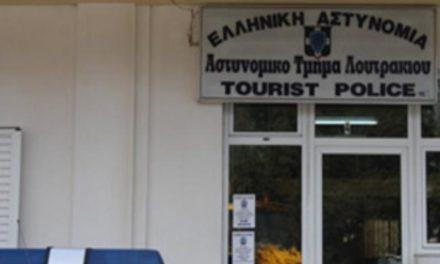 Εξιχνιάστηκαν επτά περιπτώσεις κλοπών και αποπειρών κλοπών από το Αστυνομικό Τμήμα Λουτρακίου