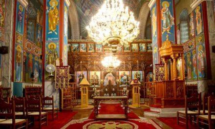 Μητρόπολη Κοζάνης: Κλειστές οι εκκλησίες για τους πιστούς τα Θεοφάνεια – Αναμένεται και «διορθωτική» εγκύκλιος από τον Αρχιεπίσκοπο