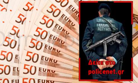 Oμαδική αγωγή για τη διεκδίκηση πληρωμής του συνόλου των ωρών νυχτερινής εργασίας – Δείτε τι επισημαίνει στην ανακοίνωση της η Ένωση Αστυνομικών Θεσσαλονίκης