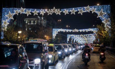 Ποιο lockdown; – «Ποτάμι» τα αυτοκίνητα στην Αθήνα